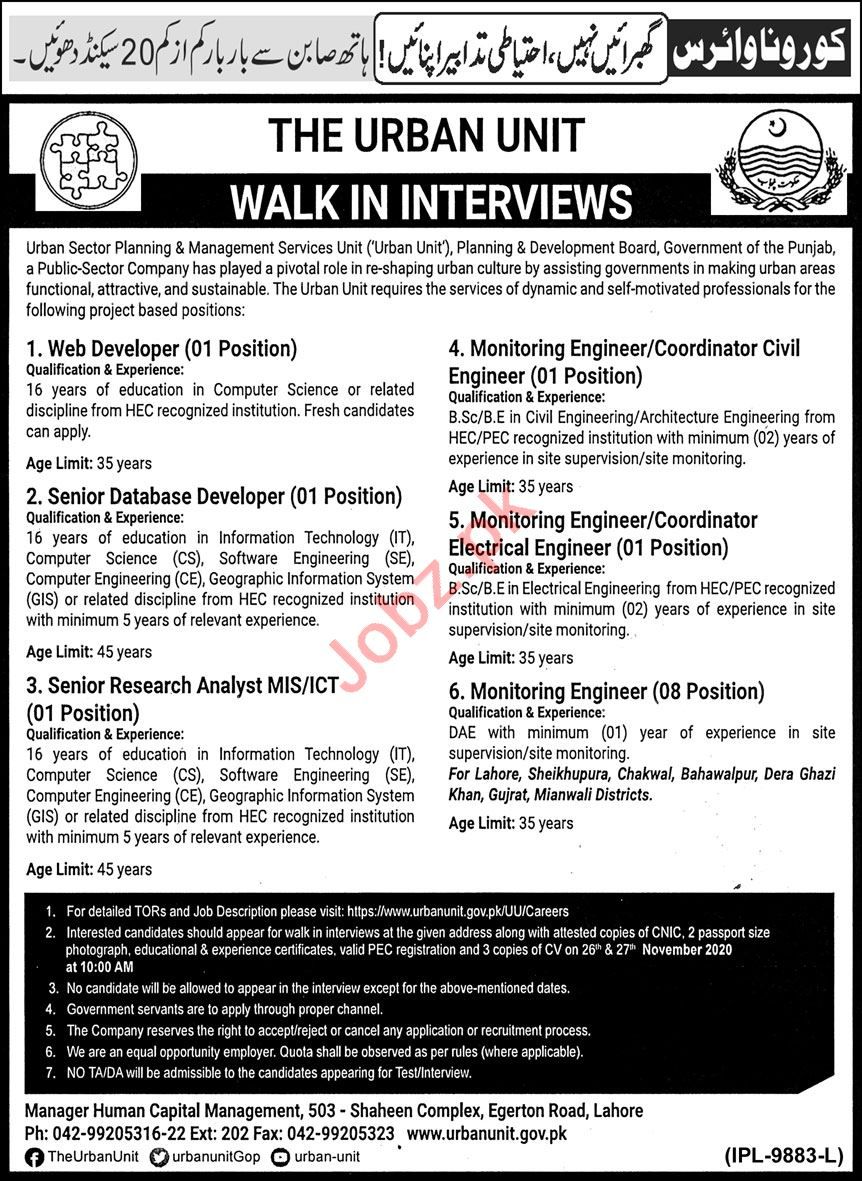 The Urban Unit Punjab Jobs Interview 2020 for Engineers