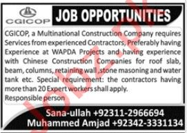 China Gansu International Corporation CGICOP Jobs 2020