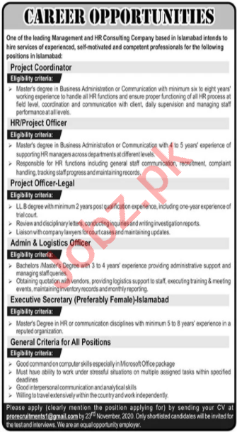 Project Coordinator & Project Officer Jobs 2020 in Islamabad