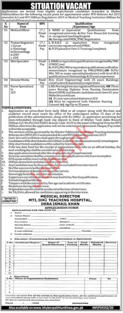 MTI DHQ Teaching Hospital DI Khan Jobs 2020 for Registrars