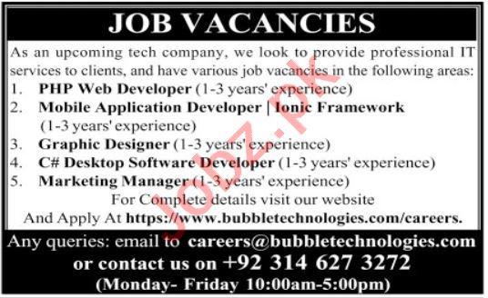 Bubble Technologies Multan Jobs 2020 for Web Developer