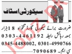 Security Foreman & Security Executive Jobs 2020 in Lahore