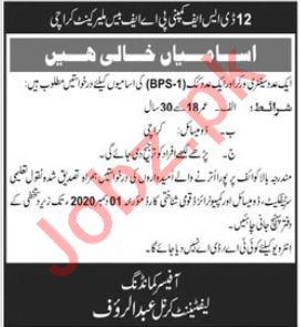 Pak Army 12 DSF Company PAF Base Malir Cantt Jobs 2020