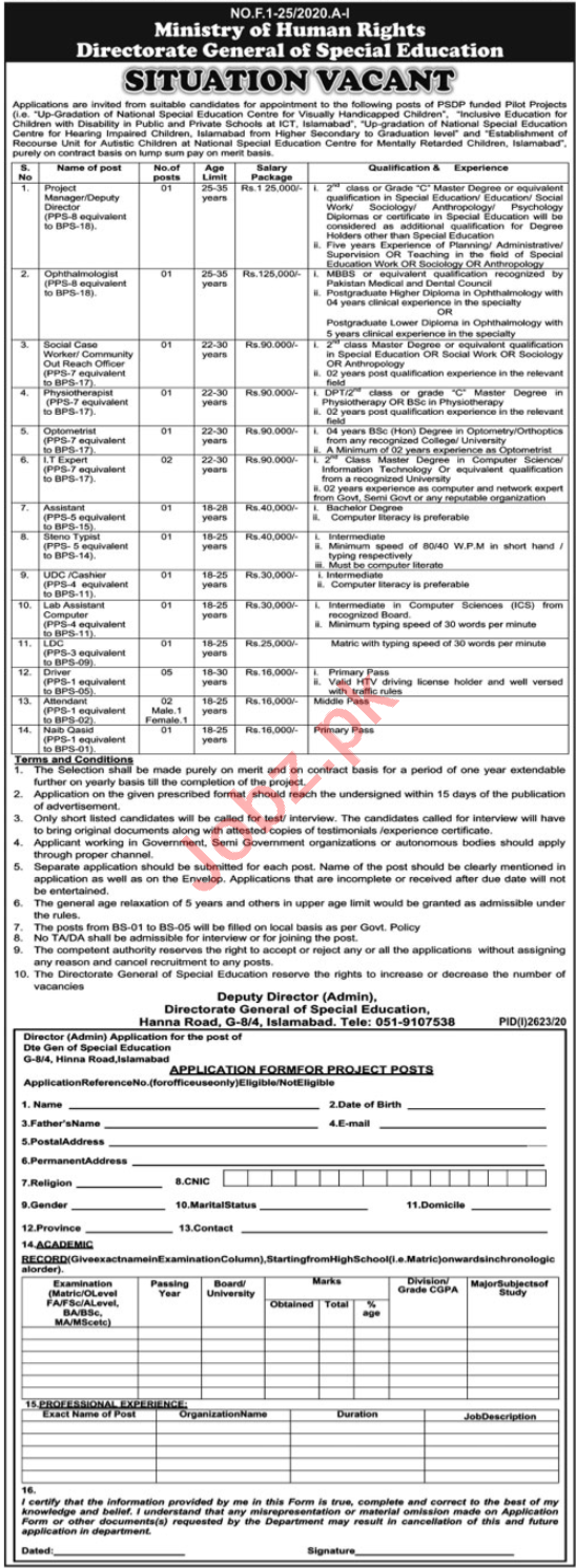 Directorate General of Special Education DGSE Islamabad Jobs