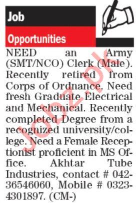 Receptionist & Engineer Jobs 2020 in Akhtar Tube Industries