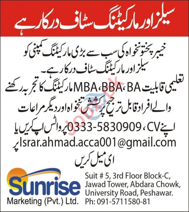 Sunrise Marketing Peshawar Jobs 2020 for Marketing Staff