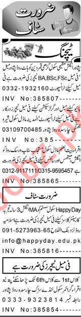 Subject Teacher & Teacher Jobs 2020 in Peshawar
