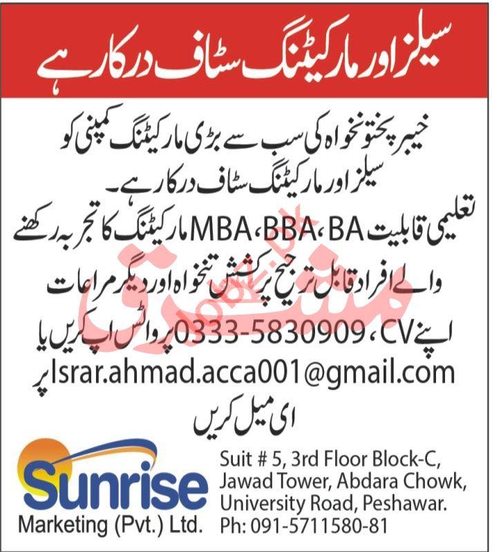 Sunrise Marketing Peshawar Jobs 2020 Sales & Marketing Staff