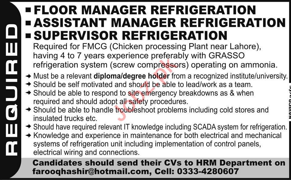 Floor Manager Refrigeration & Supervisor Refrigeration Jobs