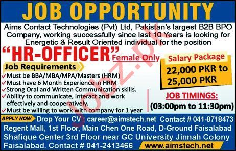 Female HR Officer Jobs 2020 in Aims Contact Technologies