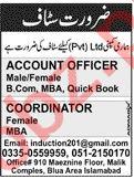 Account Officer & Female Coordinator Jobs 2020 in Islamabad