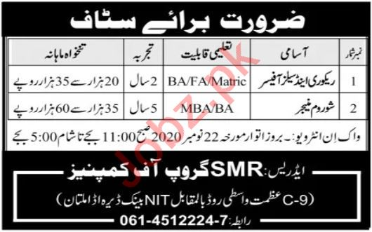 Recovery Officer & Sales Officer Jobs 2020 in SMR Group