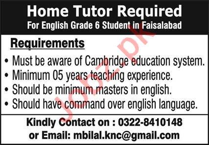 Home Tutor & English Teacher Jobs 2020 in Faisalabad