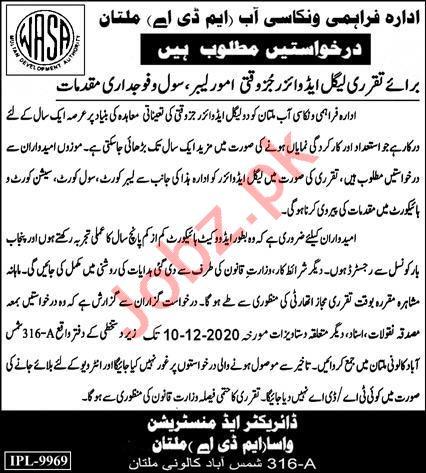 Legal Advisor Jobs 2020 in Multan Development Authority MDA