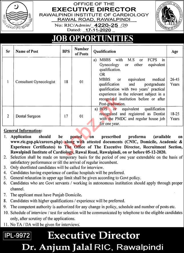 Rawalpindi Institute of Cardiology RIC Jobs 2020 for Doctor