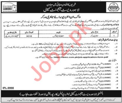 Sanitary Worker Jobs in LWMC Waste Management Company Lahore