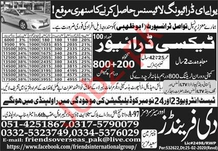 Taxi Driver & Driver Jobs Career Opportunity in UAE