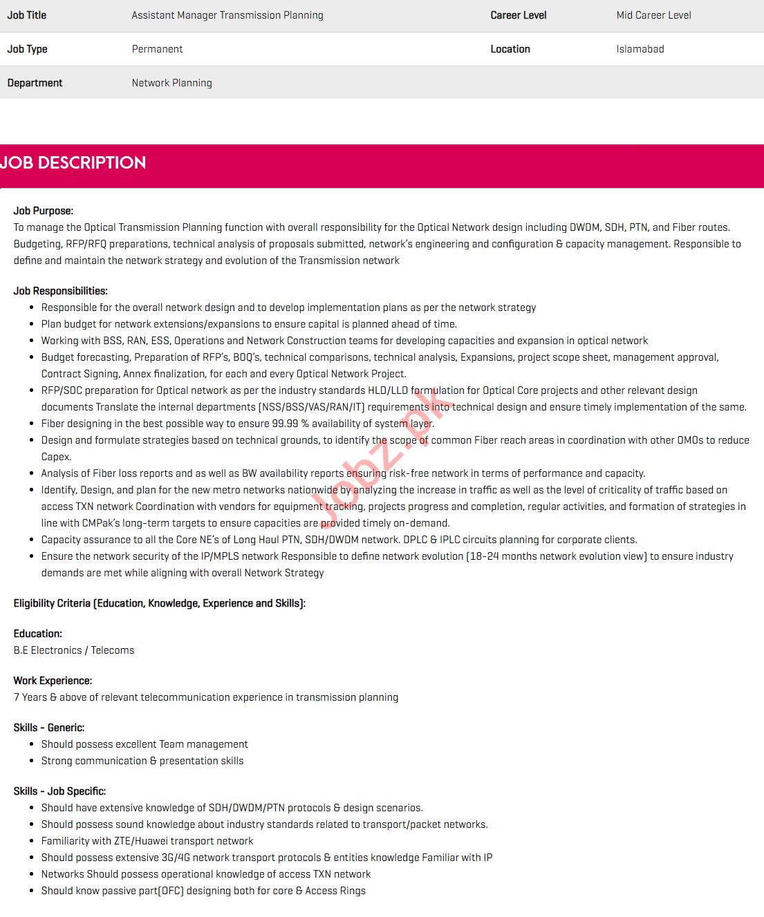Assistant Manager Transmission Planning Jobs 2020