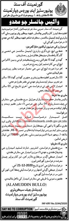 Vice Chancellor Jobs SBBUVAS University Shaheed Benazirabad