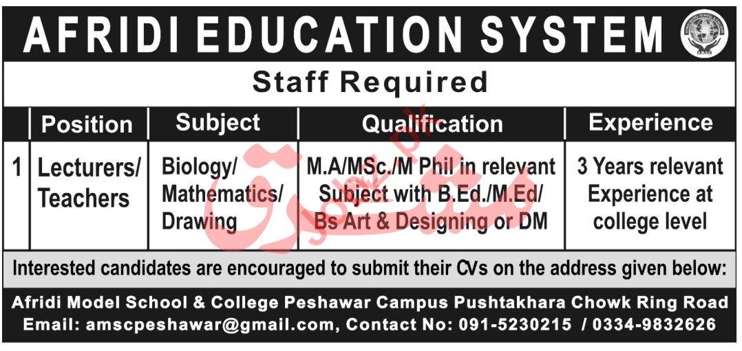 Afridi Education System Peshawar Jobs 2020 for Teachers