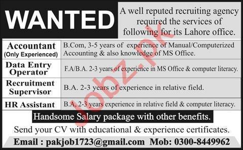 Recruitment Supervisor & Accountant Jobs 2020 in Lahore