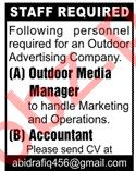 Outdoor Media Manager & Accountant Jobs 2020 in Lahore