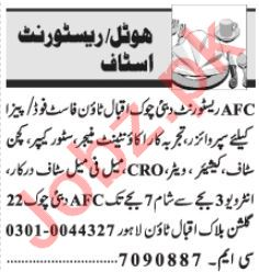Cashier & Restaurant Manager Jobs 2020 in Lahore
