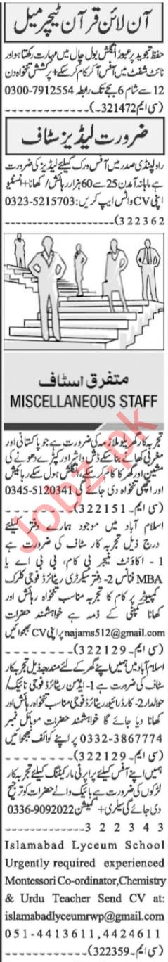 Accountant & Web Developer Jobs 2020 in Islamabad