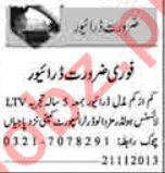 LTV Driver & HTV Driver Jobs 2020 in Lahore