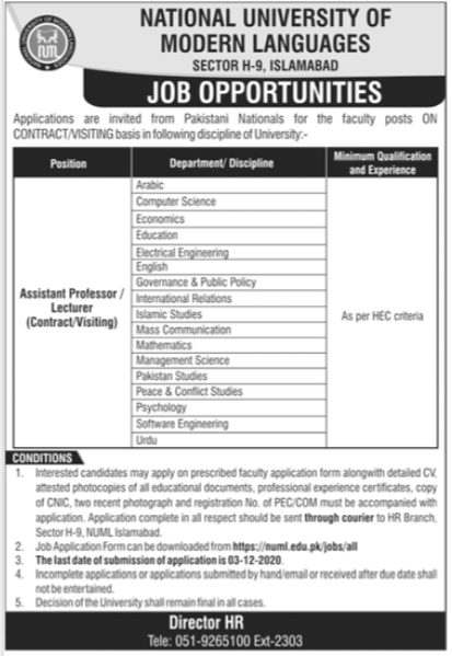NUML Jobs 2020 For Visiting Faculty Staff