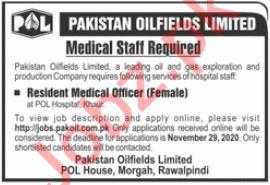 POL Hospital Khaur Jobs 2020 for Resident Medical Officer
