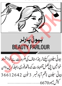 Jang Sunday Classified Ads 22 Nov 2020 for Beauty Parlour