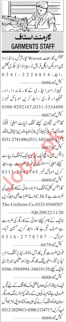 Jang Sunday Classified Ads 22 Nov 2020 for Garments Staff