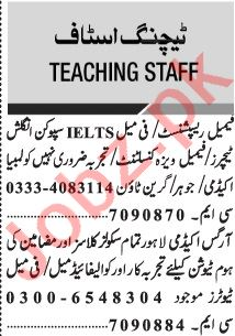 Jang Sunday Classified Ads 22 Nov 2020 for Teaching Staff
