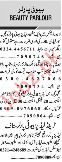 Jang Sunday Classified Ads 22 Nov 2020 for Beauty Parlor