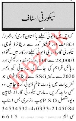 Jang Sunday Classified Ads 22 Nov 2020 for Security Staff
