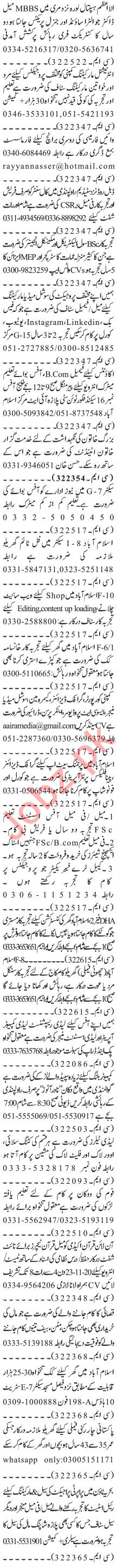Jang Sunday Classified Ads 22 Nov 2020 for Management Staff
