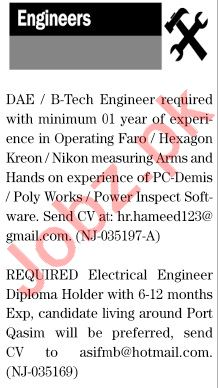 The News Sunday Classified Ads 22 Nov 2020 for Engineering