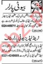 Nawaiwaqt Sunday Classified Ads 22 Nov 2020 for Beautician
