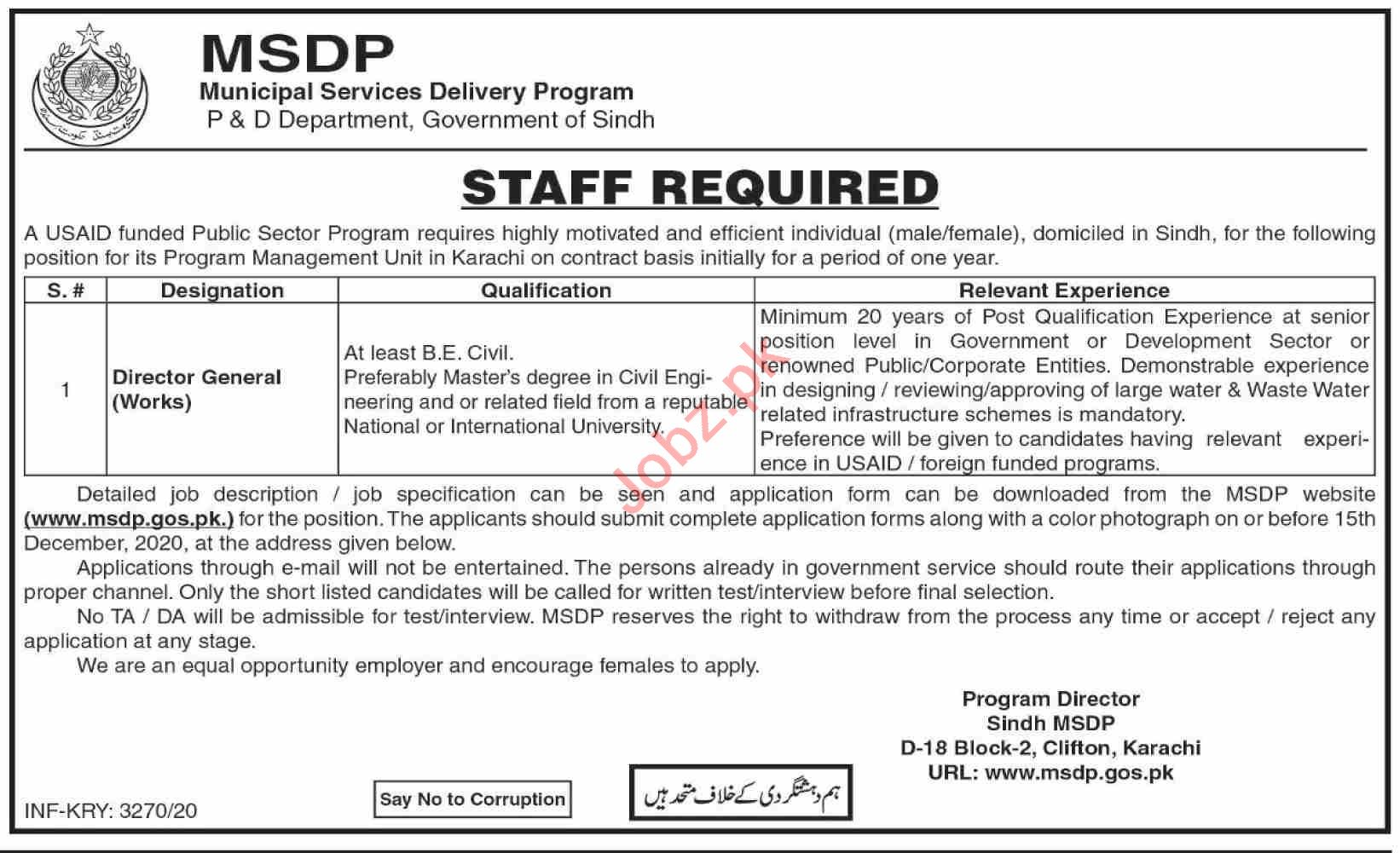 Municipal Services Delivery Program MSDP Karachi Jobs 2020