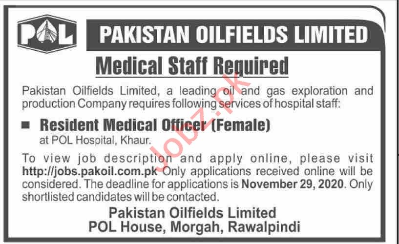 Pakistan Oilfields POL Hospital Khaur Jobs 2020 for Doctor