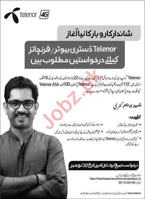 Telenor Pakistan Jobs 2020 for Distributor