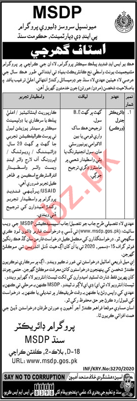 Municipal Services Delivery Program MSDP Sindh Jobs 2020