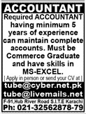 Accountant Job 2020 in Karachi Office