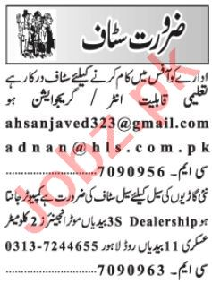 Account Manager & Sales Manager Jobs 2020 in Lahore