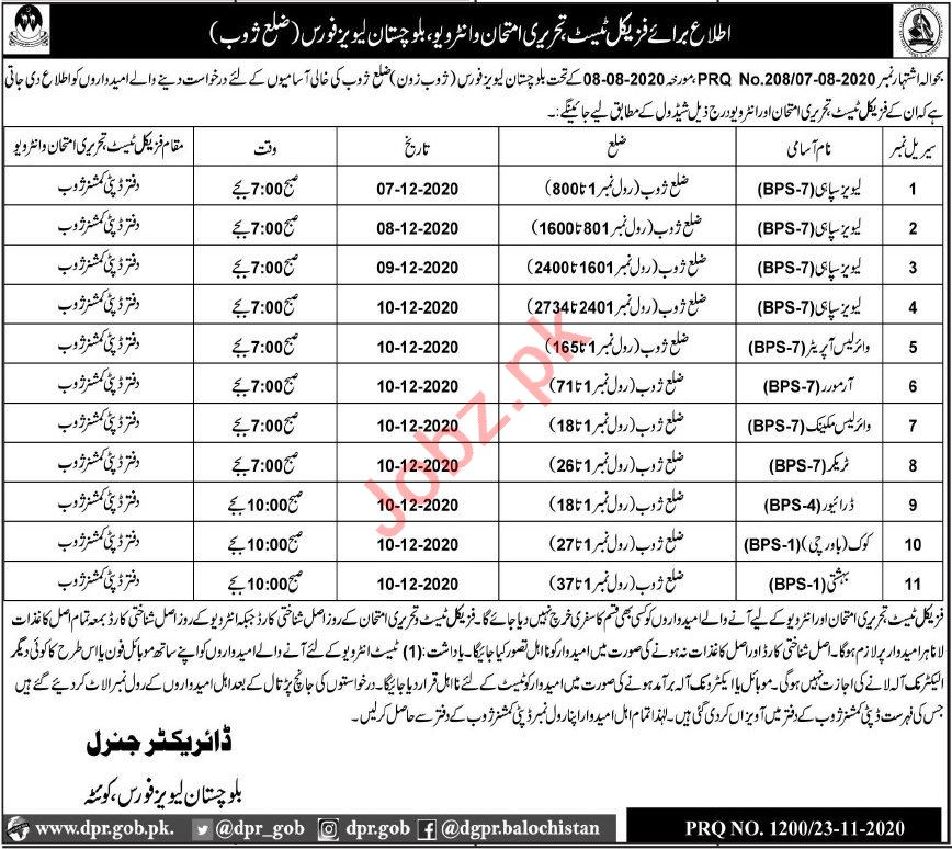 Balochistan Levies Force Zhob Division Jobs 2020 for Sepoy