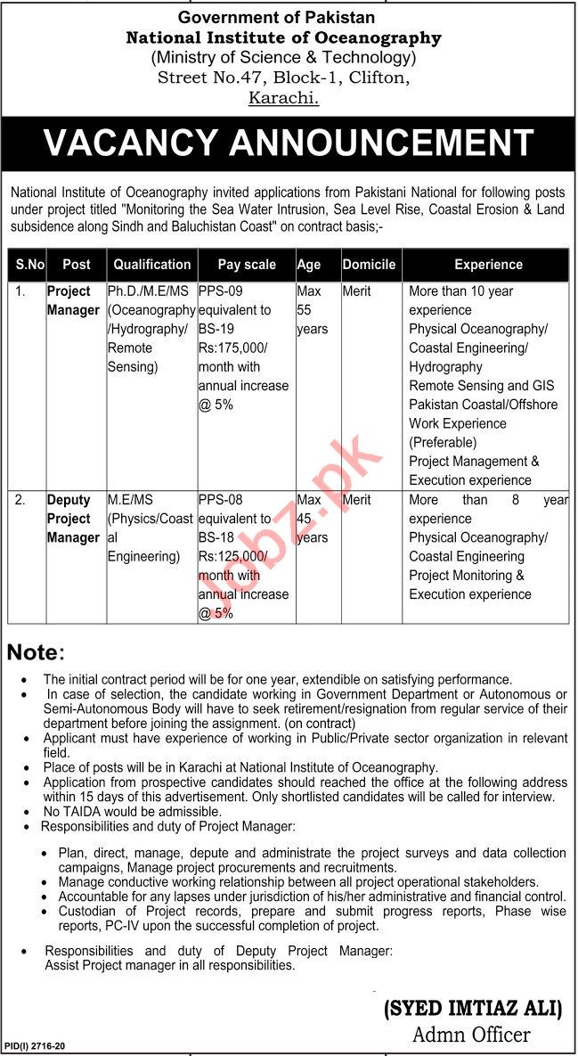 National Institute of Oceanography NIO Karachi Jobs 2020
