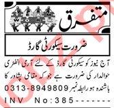 Security Guard & Security Incharge Jobs 2020 in Peshawar