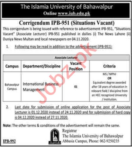 The Islamia University of Bahawalpur IUB Jobs 2020