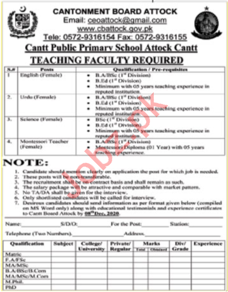 Cantt Public Primary School Attock Cantt Jobs for Teachers